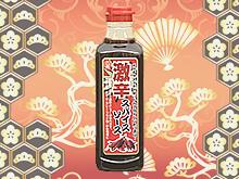 daikoku-g500