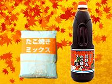 paromatakoyaki-set